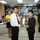 Chiangrai - IMG_0058.jpg