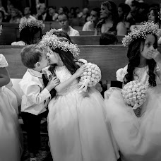 Wedding photographer Daniel Henrique Souza (danielhenrique). Photo of 23.11.2015
