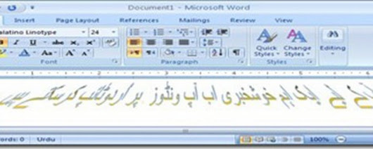 How to Activate Urdu Typing Feature in Windows 7 ~ TITANS COMPUTER