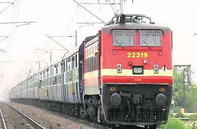 बिहार रूट की 6 ट्रेनें 3 मार्च तक रद्द, कई ट्रेनों की रूटों में बदलाव