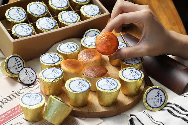 台中美食|禾雅堂經典乳酪蛋糕-老字號台中必買伴手禮,綿密口感一吃上癮