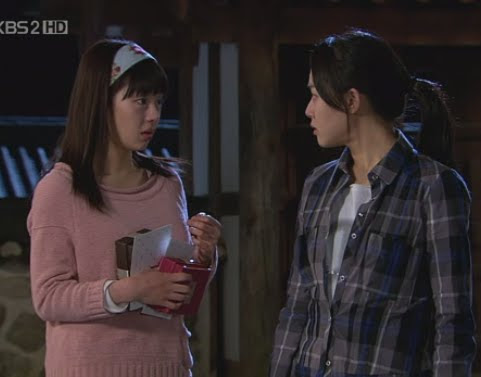 Seo Woo, Moon Geun Young