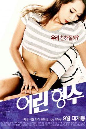 [เกาหลี 18+] Young Sister in Law (2016) [Soundtrack ไม่มีบรรยายไทย]