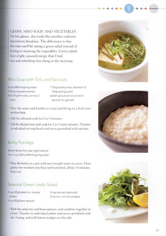 Кулинария дзен книга рецептов джордж озава скачать