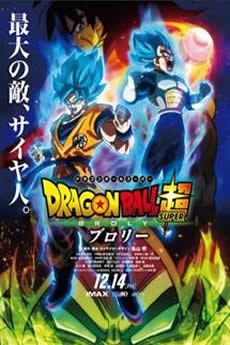 Dragon Ball Super - O Filme (2018) Dublado Torrent