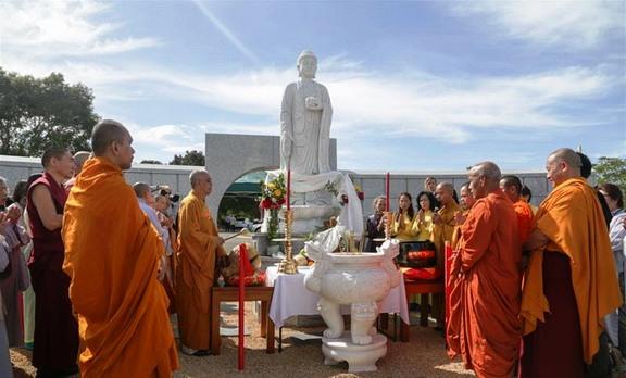 Nghĩa trang Phật Giáo đầu tiên ở Úc Châu