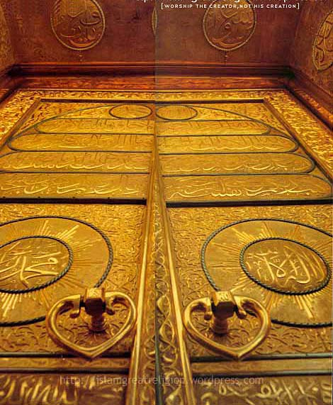 kaaba door ... & The door of the Kaaba