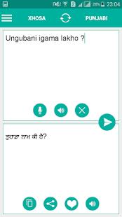 Xhosa Punjabi Translator - náhled