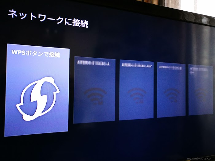 Fire_TV_Stick_新型_レビュー_20.jpg