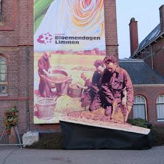 Weekend Noord Holland 2016 - IMG_6730_800x534.JPG
