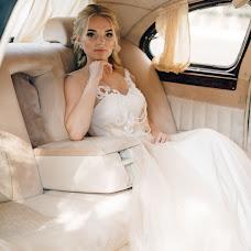 Свадебный фотограф Диана Медведева (Moloko). Фотография от 20.07.2018