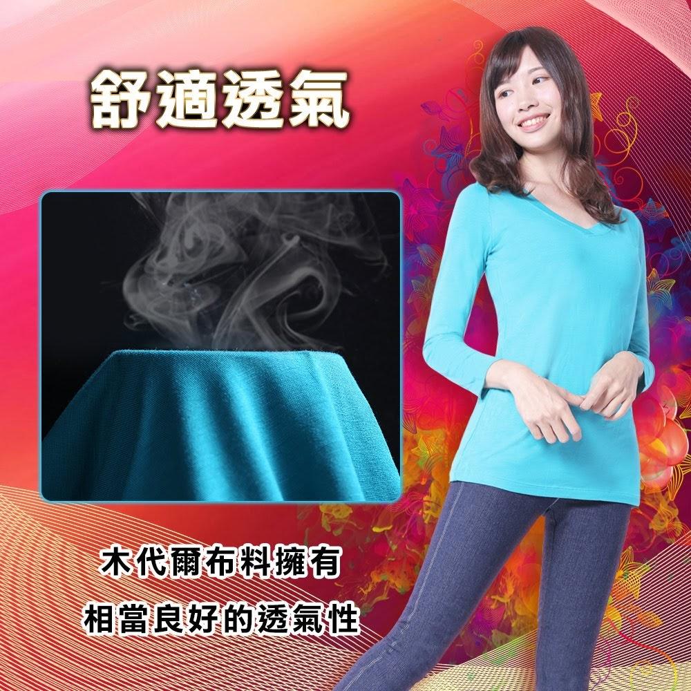 5B2F 五餅二魚 台灣製造  木代爾  內搭衣 舒適 透氣 彈性 吸濕發熱  防止靜電