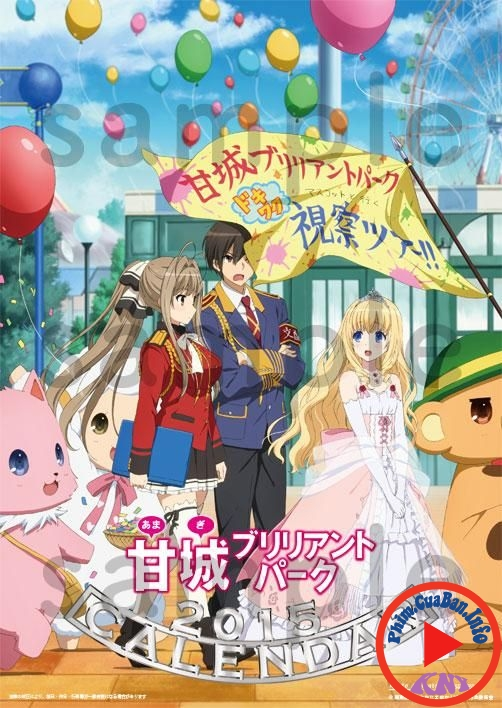 Amagi Brilliant Park Specials [BD] - Amaburi Specials   Amagi Brilliant Park: Wakuwaku Mini Theater   Waku Waku Mini-Theater [Blu-ray]
