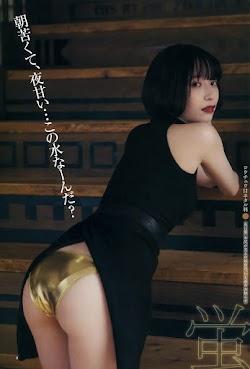 Tsubura つぶら