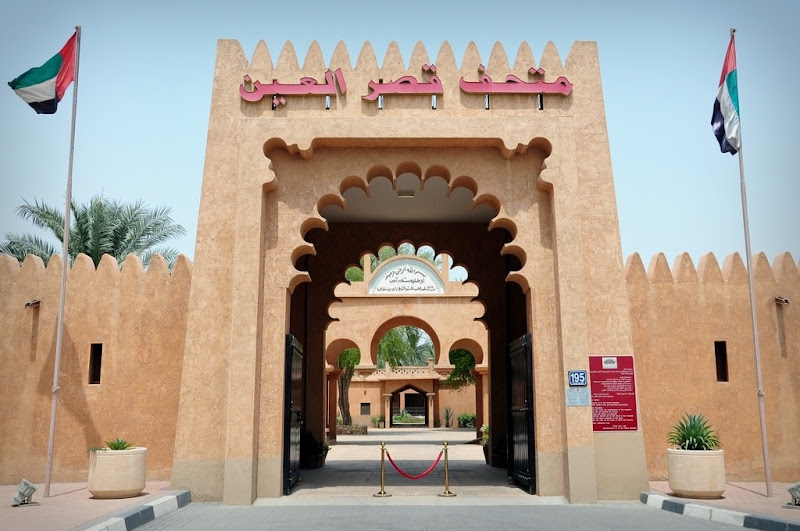 Al Ain Palace | Top 10 things to do in Abu Dhabi