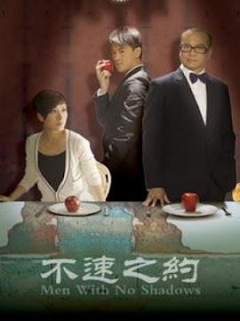 Cuộc Hẹn Tử Thần (SCTV9)
