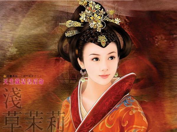 Flowers Samurai Fantasy Girl, Magic Samurai Beauties