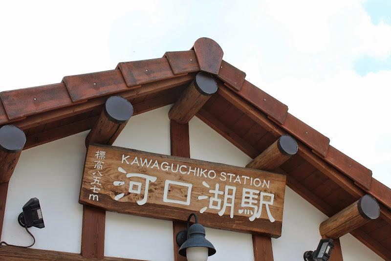 2014 Japan - Dag 11 - marjolein-IMG_1459-0206.JPG