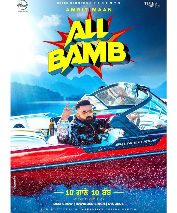 """Amrit Maan's New Song """"All Bamb"""