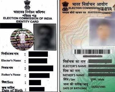 বাংলায় বিলি শুরু নতুন রঙিন ভোটার কার্ড (Voter Card), রইল এই কার্ড সম্পর্কে সমস্ত প্রশ্নের উত্তর