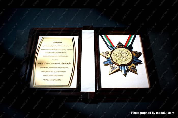 AA.1905 Absi Ultimatum Decoration Award