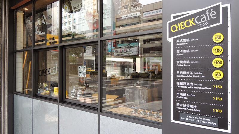 Check Café 雀客咖啡 Menu.JPG