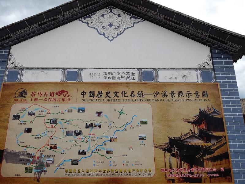 Chine Yunnan Lac LUGU, puis SHA XI - P1240415.JPG