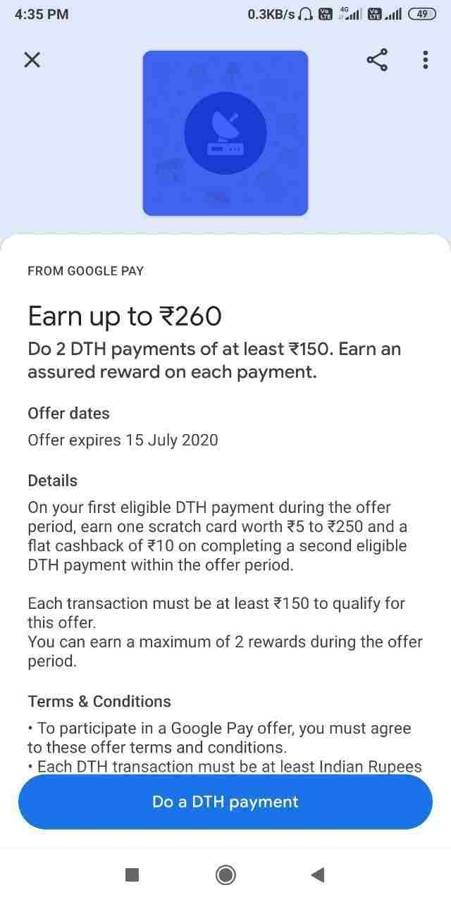 Google Pay DTH Recharge offer: Do 2 DTH recharge Of ₹150 or more