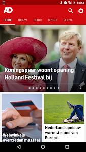 AD nieuws, sport en regio screenshot 0