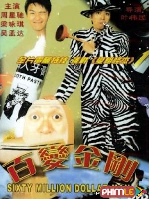 Phim Bách Biến Tinh Quân - Sixty Million Dollar Man (1995)