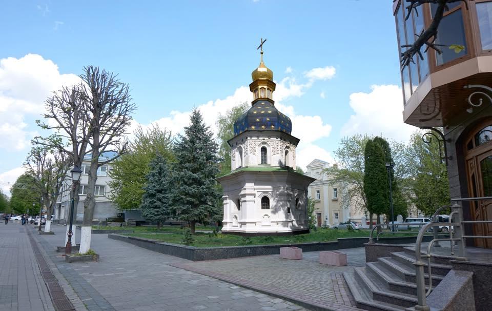 Проект розміщення нової каплички в сквері на вул. Л.Українки