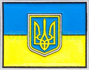 Прапорець синьо-жовтий з тризубом 70х55мм резина