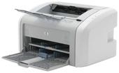Telecharger Driver Imprimante HP Laserjet 1020 Gratuit