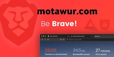 Brave متصفح الخصوصية