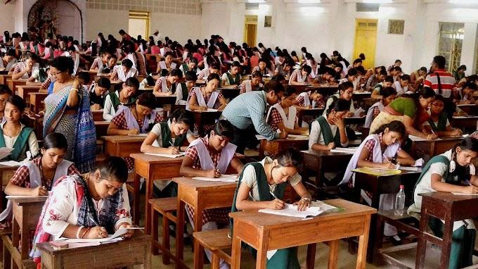 बिहार बोर्ड परीक्षा में इस बार भी जूता-मोजा पर रहेगा बैन, पढ़िए बोर्ड के दिशा-निर्देशों को.