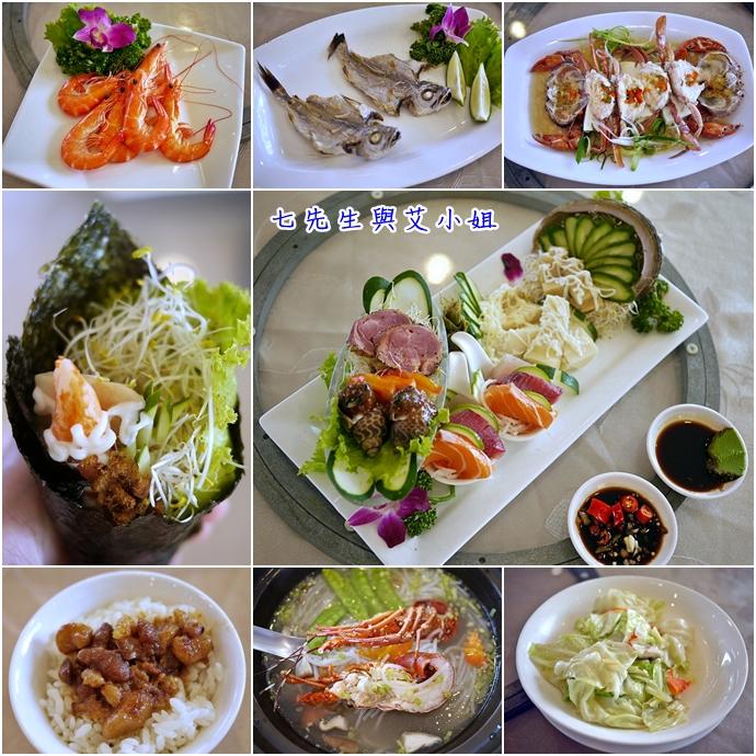 紅螃蟹海鮮餐廳17