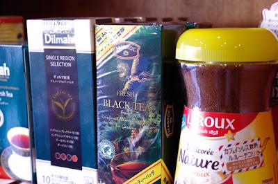 おすすめ商品:ティーバッグ紅茶&ルルーチコリ(チコリコーヒー)