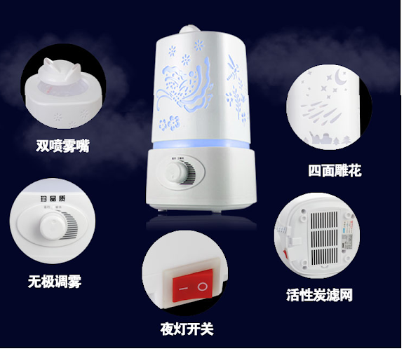 air humidifier air purifier aromatic therapy machine 2l