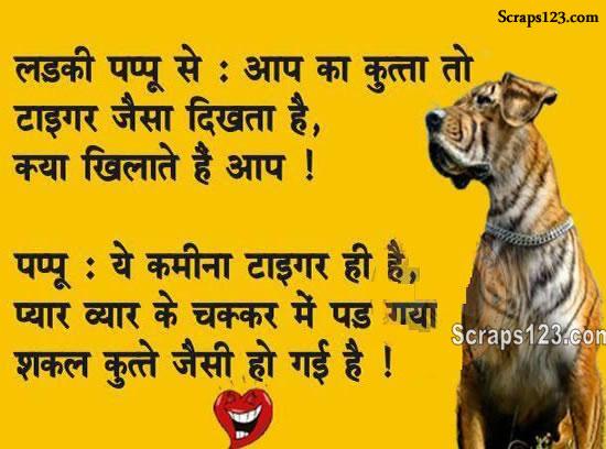 Ye kameena tiger hi tha...pyar-vyar ke chakkar me pad kar kutte jaisi shaqal bana li