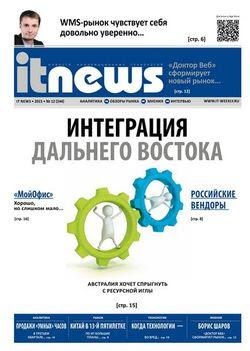 Читать онлайн журнал<br>IT News №12 (декабрь 2015)<br>или скачать журнал бесплатно