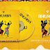 Audio | AbduKiba X Cheed X Killy X K-2GA - Rhumba | Download