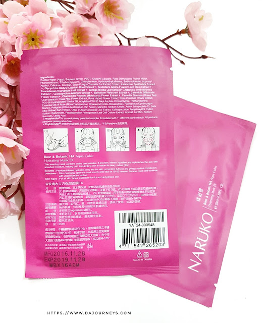 [Review] Naruko Rose and Botanic HA Aqua Cubic Hydrating Mask EX