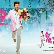 Son of Satyamurthy Release Date Poster