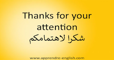 Thanks for your attention شكرا لاهتمامكم