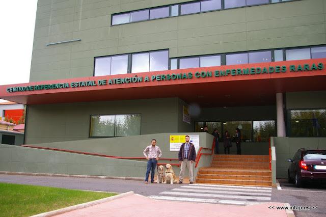 Entrada principal del CREER (Burgos)