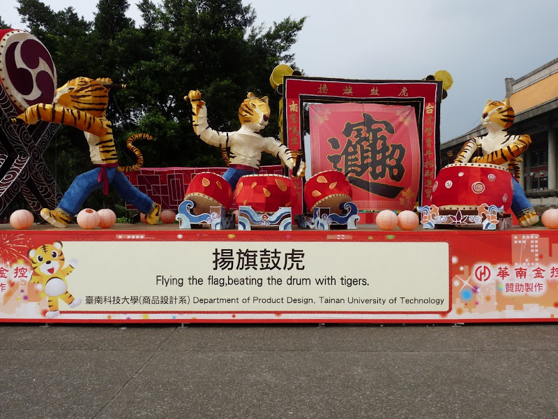Taiwan .Taipei Lantern Festival - P1150739.JPG