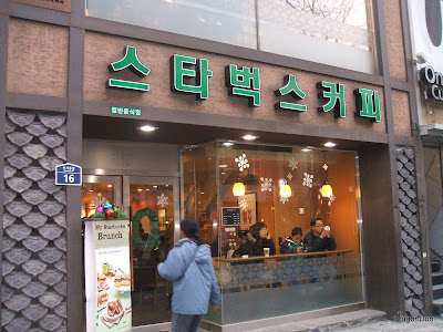 Starkbucks in Korean(n)