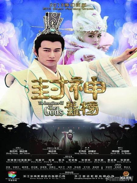 Phim Đắc Kỷ Trụ Vương 2 - Gods Of Honour 2 - VietSub