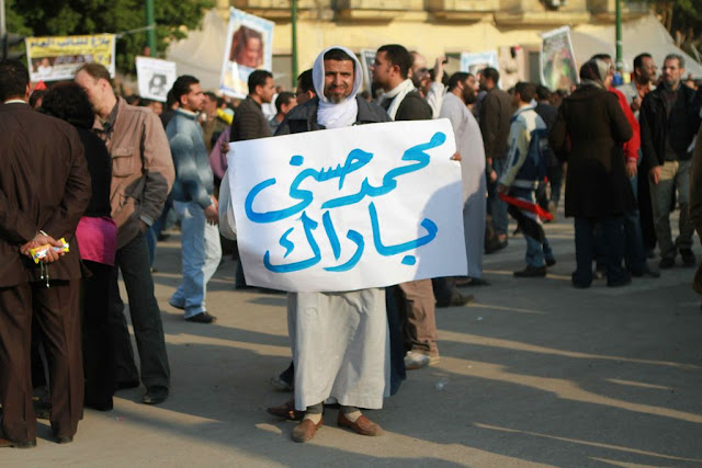 Egyptian Revolution شريف الحكيم Tahrir1