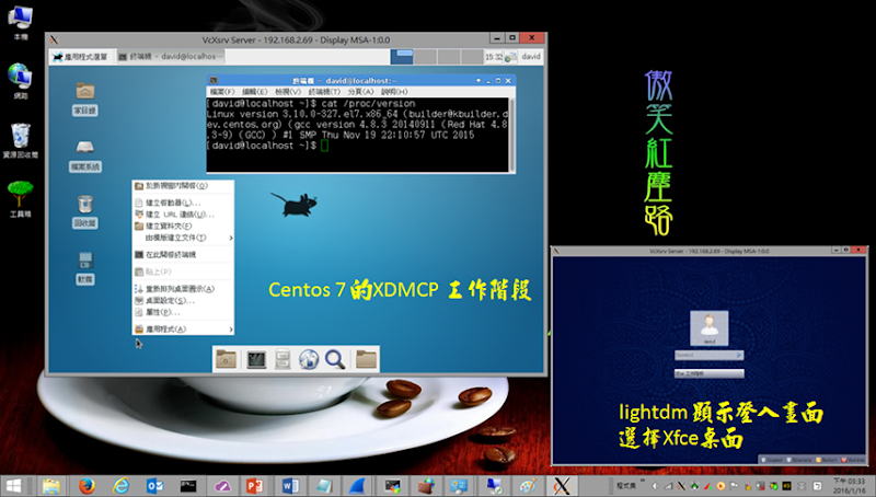 Xdmcp for windows 7